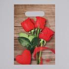 """Пакет """"Свежие розы"""", полиэтиленовый с вырубной ручкой, 30х20 см,30 мкм"""