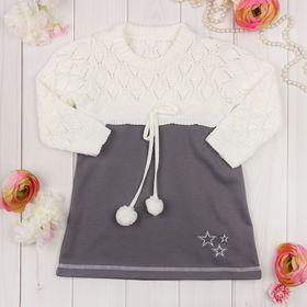 """Платье для девочки """"Снежана"""", рост 74-80 см, цвет белый  1452_М"""
