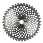 Диск Rezer GS-O, для триммера, 255x25.4 мм, 40 зубьев