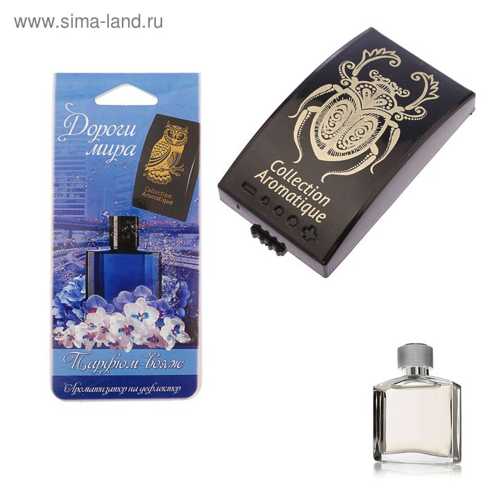 "Ароматизатор на дефлектор Collection Aromatique ""Дороги мира"", парфюм-вояж"