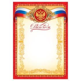 Диплом 'Российская символика' Ош
