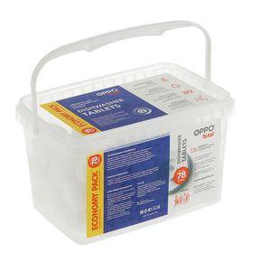 Таблетки для посудомоечной машины ОРРО Total, 78 шт