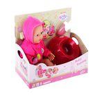 Кукла быстросохнущая BABY BORN, с горшком и бутылочкой, 32 см