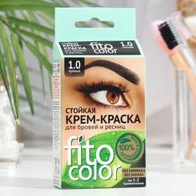 Стойкая крем-краска для бровей и ресниц Fito color, цвет черный (на 2 применения), 2х2 мл Ош