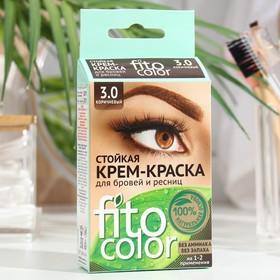 Стойкая крем-краска для бровей и ресниц Fito color, цвет коричневый (на 2 применения), 2х2 мл   2331 Ош
