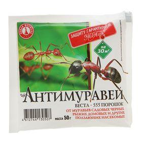 Средство для борьбы с муравьями Антимуравей, порошок, 50 г Ош