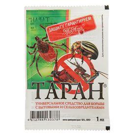 Средство от тараканов, клопов, блох Таран, ампула в пакете, 1 мл