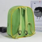 """Рюкзак на молнии """"Мяч-смайлик"""", 1 отдел, наружный карман, цвет зелёный"""
