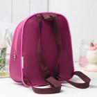 """Рюкзак на молнии """"Зайка"""", 1 отдел, цвет фиолетовый"""
