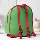 """Рюкзак на молнии """"Джип"""", 1 отдел, цвет зелёный"""