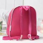 """Рюкзак на молнии """"Лисичка"""", 1 отдел, цвет розовый"""