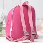 """Рюкзак на молнии """"Жираф"""", 1 отдел, цвет розовый/оранжевый, МИКС"""