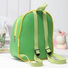 """Рюкзак на молнии """"Футболист"""", 1 отдел, цвет зелёный"""