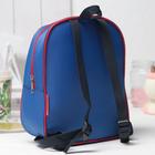 """Рюкзак на молнии """"Авто 1"""", 1 отдел, цвет синий"""