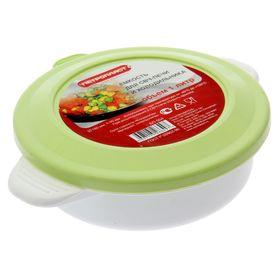 Емкость 1 л для СВЧ и холодильника, цвет МИКС Ош