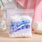 Ватные палочки «Soft Care» в пакетике «зип-лок», 100 шт