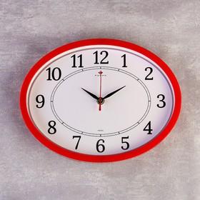 """Часы настенные овальные """"Классика"""", 20х27 см  красные"""