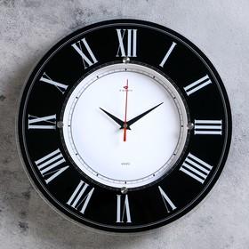 """Часы настенные круглые """"Классика"""", 34 см стекло, черные Рубин"""