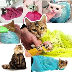 Мешок для груминга кошек (купание, уход за когтями, прививки), розовый