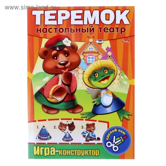 """Настольный театр """"Теремок"""""""