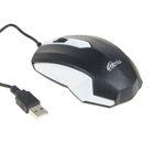 Компьютерная мышь RITMIX ROM-202, проводная, USB, 1000 dpi, белая