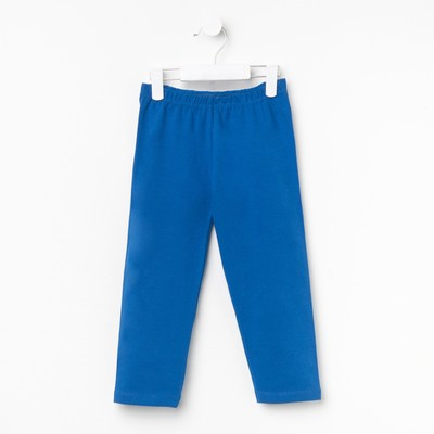 Бриджи для девочки, рост 128 см, цвет синий