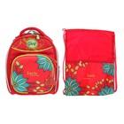 Рюкзак каркасный Luris 38*27*20 Джерри 6 + мешок для обуви для девочки «Цветы»