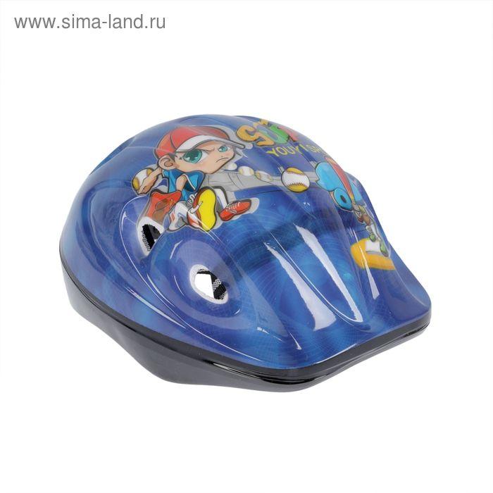 Шлем защитный OT-S502 детский р S (52-54 см), цвет синий