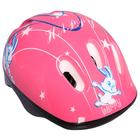 Шлем защитный OT-XQSH-6 детский р S (52-54 см), цвет розовый