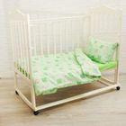 "Постельное бельё Карамелька ""Жирафики"" 112х147 см, 60х120х20 см (на резинке), 40х60 см - 1шт., цвет зелёный"