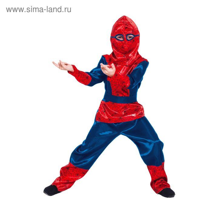 """Детский карнавальный костюм """"Синий паучок"""", р-р 30, рост 110-116 см"""