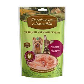 Хрящики куриной грудки Деревенские Лакомства для собак, мини-пород, 30г
