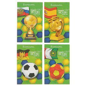 Блокнот А7, 48 листов на клею 'Футбольная атрибутика', обложка мелованный картон, МИКС Ош