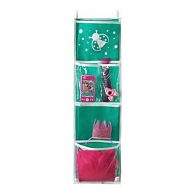 Карманы подвесные для шкафчика в детский сад (зеленый)
