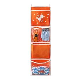 Карманы подвесные для шкафчика в детский сад (оранжевый)