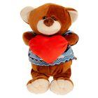"""Мягкая игрушка """"Медведь"""", 32 см, МИКС"""