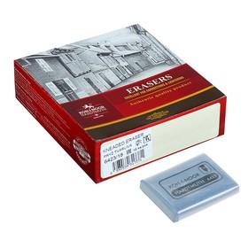 Ластик-клячка для растушевки K-I-N 6423 Extra soft, серый Ош