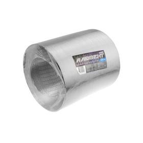 Воздуховод гофрированный 'Алювент', d=250 мм, раздвижной до 3 м, алюминиевый Ош