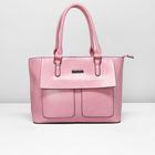 Сумка женская на молнии, 1 отдел, наружный карман, длинный ремень, цвет розовый