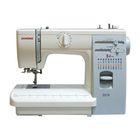 Швейная машина Janome 5519, 19 опер, обметочная, эластичная, потайная строчка, белый
