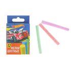 Мелки цветные 12 цветные Mattel Hot Wheels, экструзионная технология, европодвес