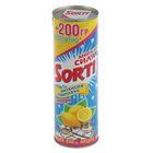 """Чистящий порошок Sorti """"Лимон"""", 600 г"""