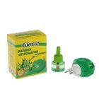 """Комплект: Электрофумигатор """"УНИВЕРСАЛ"""" + жидкость от комаров без запаха 30 ночей + 10 ночей в подарок"""