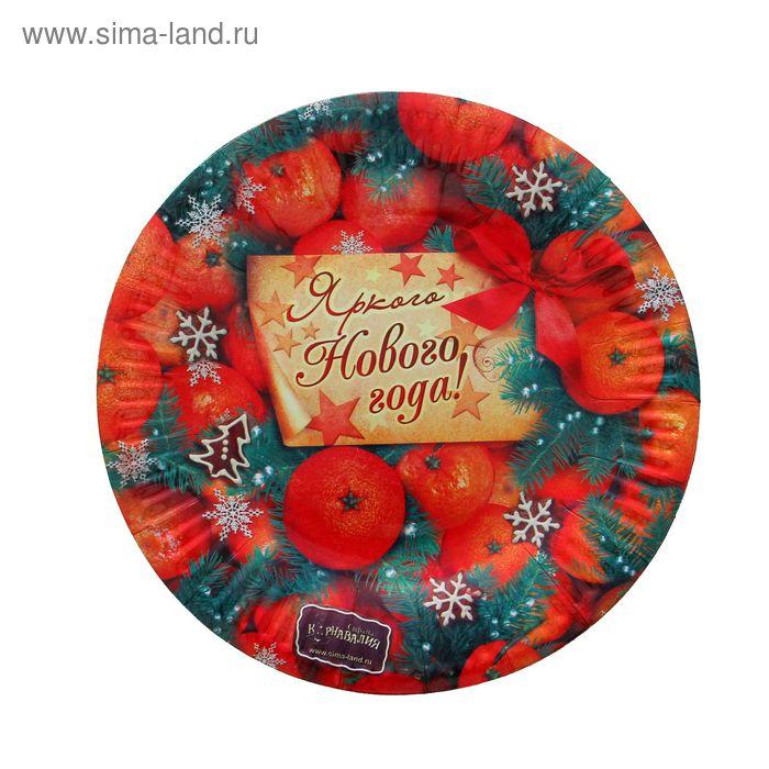 """Тарелка бумажная """"Яркого Нового года!"""", набор 6 шт., d=18 см"""