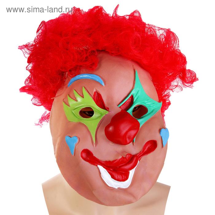 """Маска """"Клоун"""", латекс, красные волосы"""