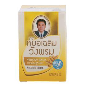 Бальзам Wangphrom Yellow Balm желтый для растирания, 50 г Ош