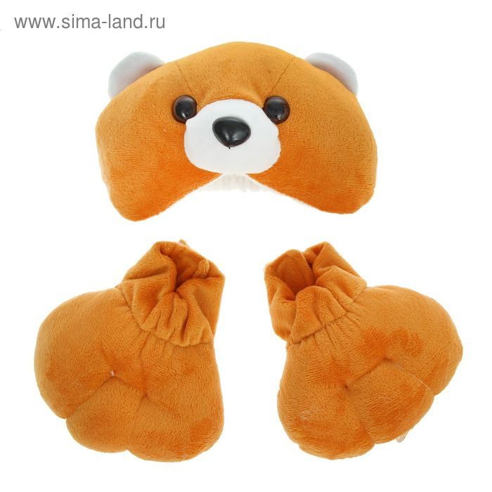 """Карнавальный набор """"Медведь"""", 2 предмета: шапка-маска, лапы"""