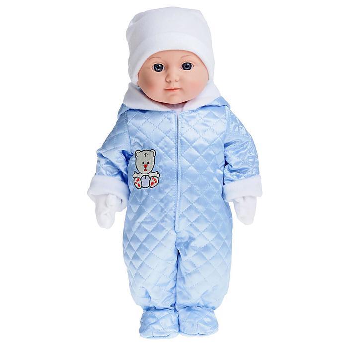 """Кукла """"Пупс 3"""", 42 см"""