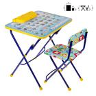 "Набор мебели ""Никки. Азбука"": стол, пенал, стул мягкий складной, цвета МИКС"