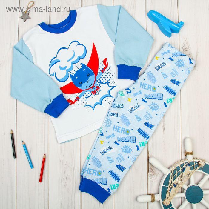 """Пижама для мальчика """"BooM"""", рост 104 см, цвет голубой 821-010_М"""
